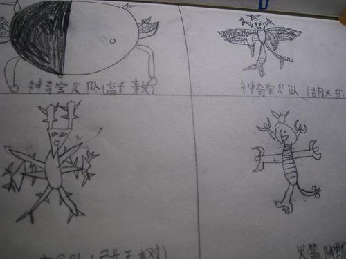 作品哦!   神奇宝贝系列   ----铅笔画 天天 男 7岁