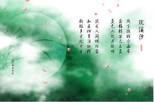 提问:中国古典诗词中对男女情爱描写得最优美、最精致、最具传神的风情与相思爱恋的缠绵的有哪些? 回答/张佳玮 这个得分一整套恋爱过程 1、开始还不认识,远远看见,就跑过去追的: 蒹葭苍苍,白露为霜。所谓伊人,在水一方。 《诗经》 2、后来看见容貌了,开始耍流氓,打比方旁敲侧击的: 关关雎鸠,在河之洲。窈窕淑女,君子好逑。 《诗经》 3、也有单纯意淫的: 桂棹兮兰桨,击空明兮溯流光。邈邈兮余怀,望美人兮天一方! 《前赤壁赋》 4、逐渐犯上相思病,开始不吃不喝变瘦的: 衣带渐宽终不悔,为伊消得